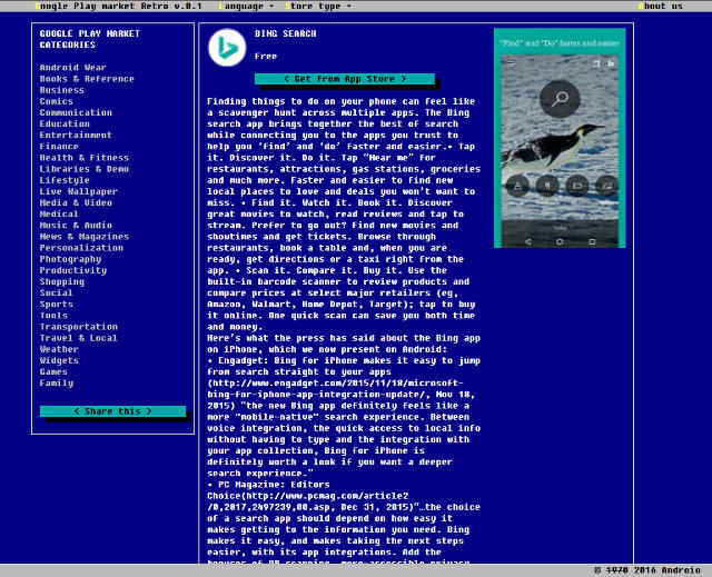Installing Bing, MS-DOS style.