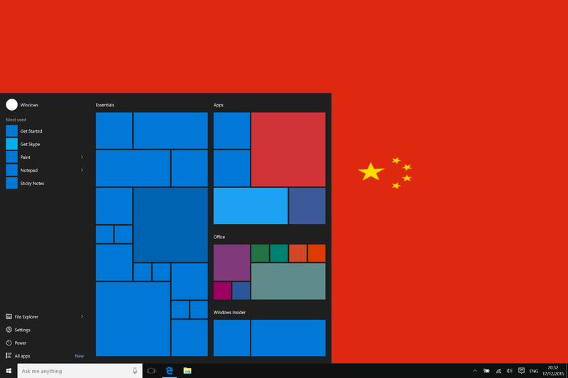 Windows Red screen